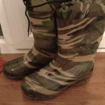Обувь мальчику р.32-34, в Одинцово