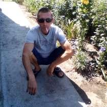 Иван, 41 год, хочет познакомиться – Ищу девушку, в Крымске