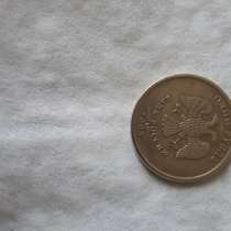 Бракованая монета, в г.Лондон