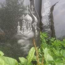 Памятники за один день, быстро - каственно, короткие сроки, в г.Витебск