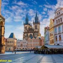 Экскурсии в Праге с индивидуальным гидом, в Санкт-Петербурге