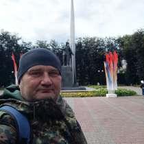 Анатолий, 50 лет, хочет познакомиться – ищу добрую ласковую не курящую для прожив у меня в деревне, в Калуге