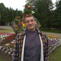 Олег, 44 года, хочет пообщаться, в Москве