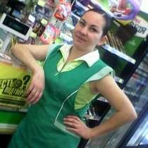 Татьяна, 37 лет, хочет познакомиться, в Дмитрове