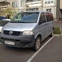 микроавтобус Volkswagen Caravelle, в Красноярске