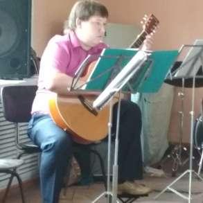 Обучение игре на гитаре, в Нижнем Новгороде