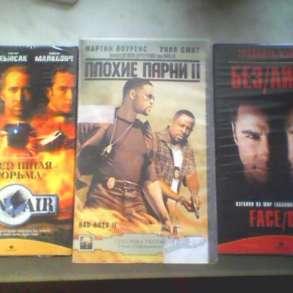 3 Видеокассеты + бесплатные, в Щелково