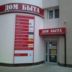 Ремонт часов в Москве на ленинском, в Москве