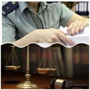 Юристы Кемерово, в Кемерове