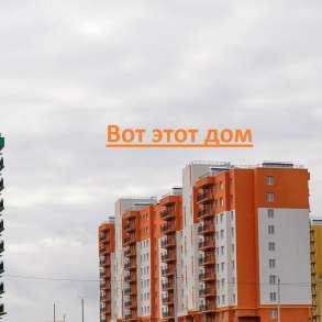 Экологичный район центр европейской России.Реальная квартира, в Туле