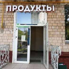 Магазин в краткосрочную аренду, в Москве