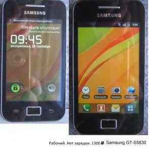 Samsung Galaxy ace GT-S5830, в Волгограде