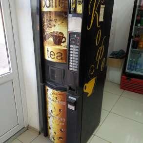 Кофеавтомат Vista SMC-180FTB Отличное состояние! Июнь 2020г, в г.Могилёв