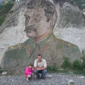 ПОЗНАКОМЛЮСЬ С ДЕВУШКОЙ 40-49 ЛЕТ, в Владикавказе