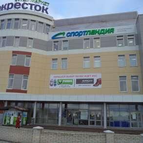 Агентство недвижимости, в Сергиевом Посаде