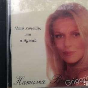 CD диски, в г.Луганск