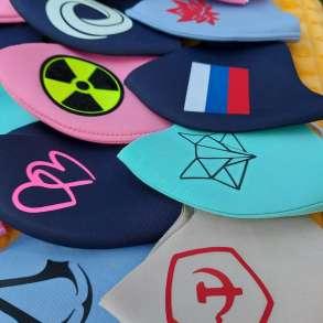 Неопреновые маски с вашим логотипом, в Дедовске