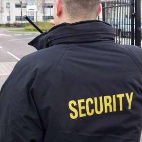 Охранник (Вахта), в Москве