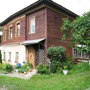 4 комн. квартира занимает весь первый этаж, как часть дома с, в Серпухове