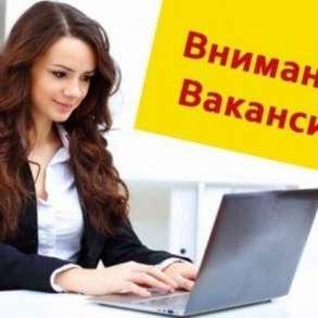 Консультант по продукции, продавец, сотрудник офиса, в Владикавказе