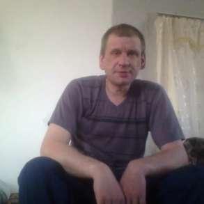 Вадим, 36 лет, хочет познакомиться – Вадим, 36 лет, хочет познакомиться, в Чите