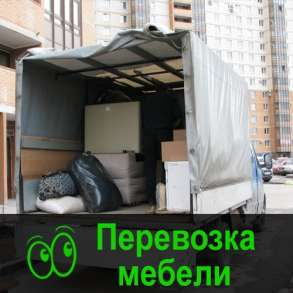 Грузоперевозки, перевозка мебели Омск, в Омске