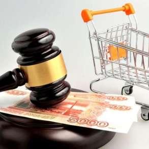 Защита прав потребителей, в Москве