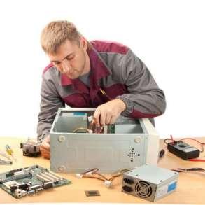 Настройка и ремонт компьютеров на дому, в Новосибирске