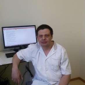 Александр, 45 лет, хочет пообщаться – Ищу сожительства с девушкой женщиной для регулярных приятных, в Москве