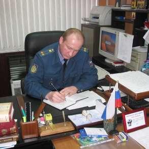 Адвокат. Уголовные дела по. ст.228 УК РФ, в Красноярске