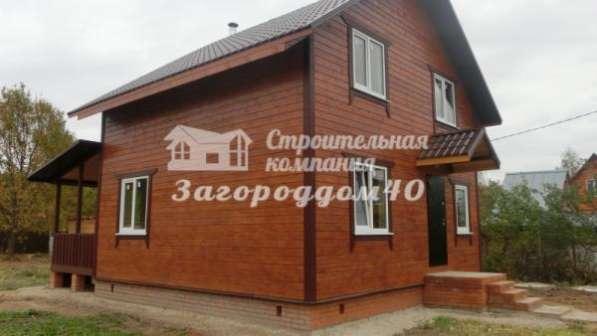 Продажа домов по Минскому направлению