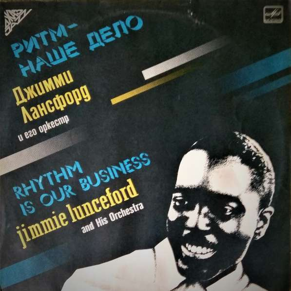Пластинки джаз 3 диска в Омске фото 3