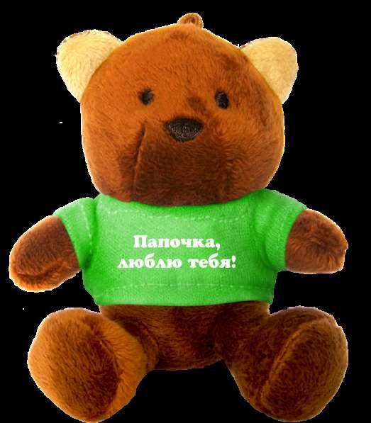 Именной подарок в Москве фото 6