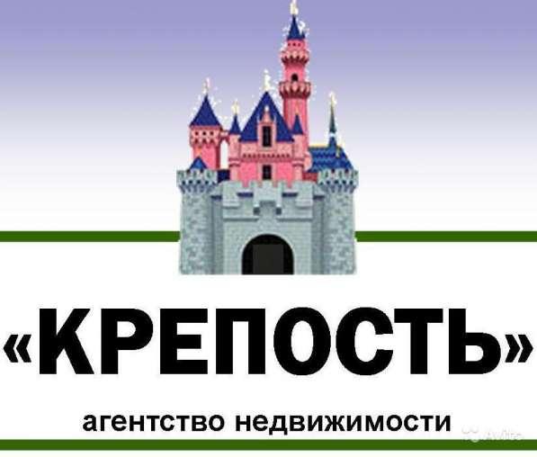 В Кропоткине дом по Ставропольской из двух комнат