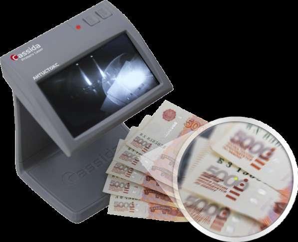Детектор валют Cassida Primero Laser (с Антистоксом)