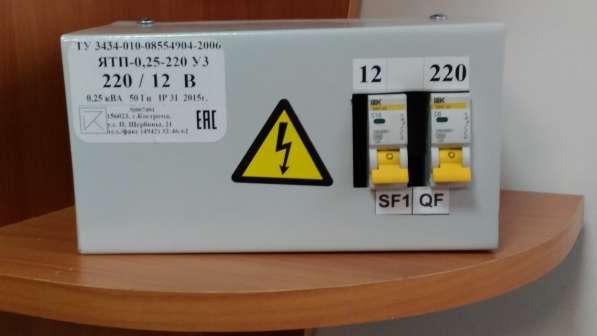 Ящик трансформаторный понижающий ЯТП-0,25-220/12В