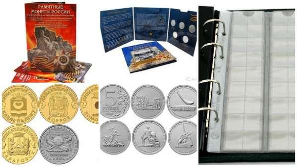 Продам монеты в Севастополе в ассортименте