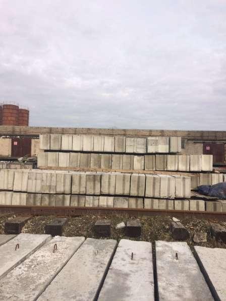 ФБС блоки, дорожные плиты в Калининграде фото 3