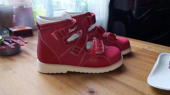 Ортопедическая обувь для девочки, Сурсил-Орто,29 резмер