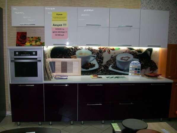 Лаковая кухня