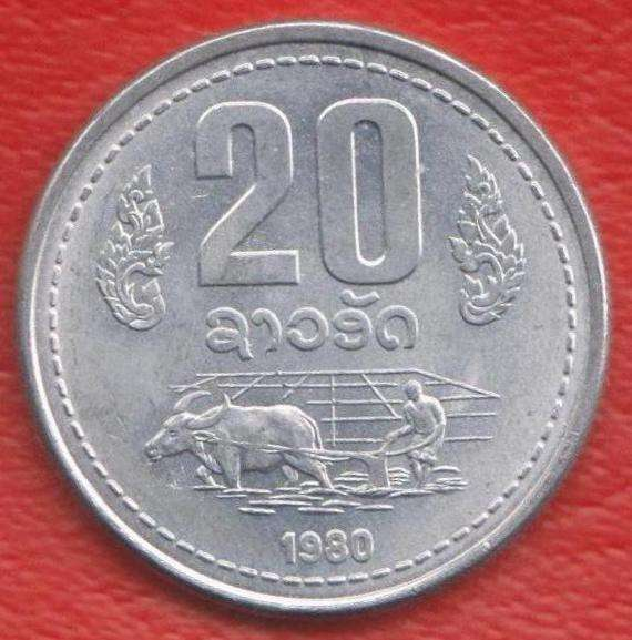 Лаос 20 кип ат 1980 г.