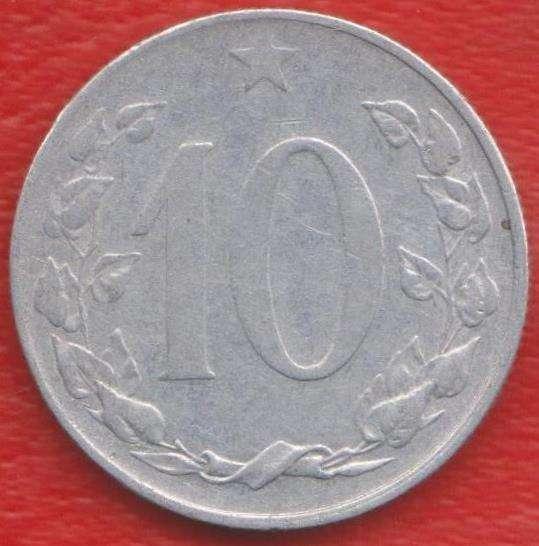 Чехословакия 10 геллеров 1954 г.