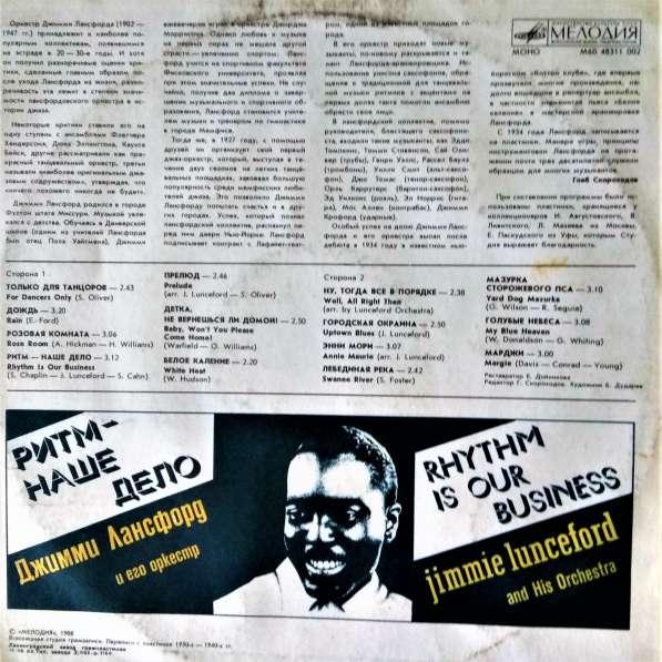 Пластинки джаз 3 диска в Омске