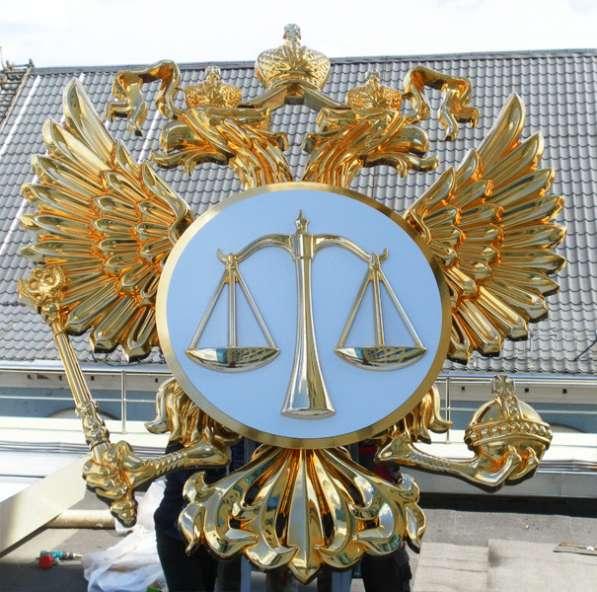 Курсы подготовки арбитражных управляющих ДИСТАНЦИОННО в Уфе фото 3