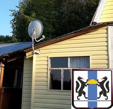 Установка Ремонт антенн частные дом и дачи Новосибирск