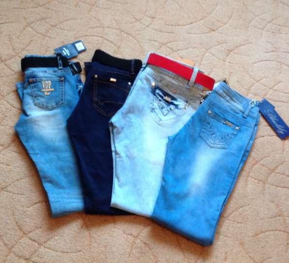 Новые джинсы пр-во Турция