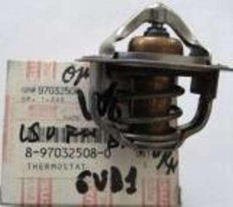 Термостат охлаждающей жидкости ISUZU 8-97032508-0