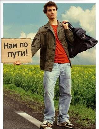 Ищу попутчика м. Ш. Энтузиастов-Свиблово/Медведково
