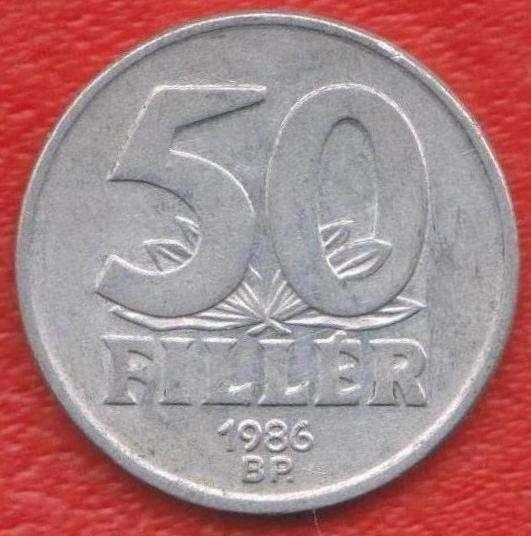 Венгрия 50 филлеров 1986 г