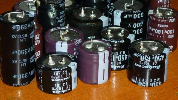 Продаю высоковольтные конденсаторы.